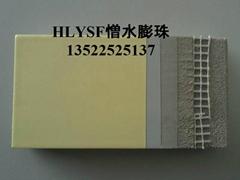 北京聚苯乙烯泡沫板