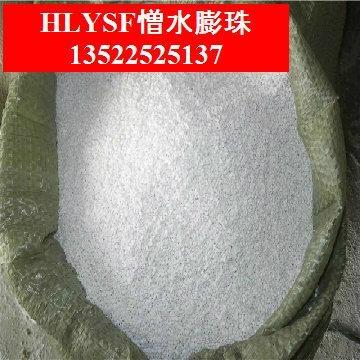 HLYSF憎水膨珠保溫砂漿 1