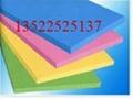 北京EPS可發性聚苯乙烯泡沫板
