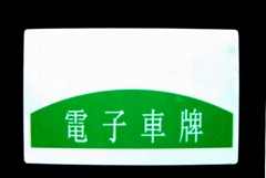 RFID陶瓷標籤
