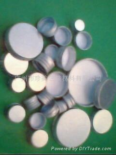 2-500ml螺旋铝盖 1