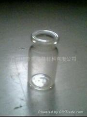 玻璃瓶(2-500ml)