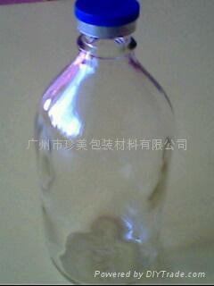 藥用大輸液用翻口反邊丁基膠塞28B 2