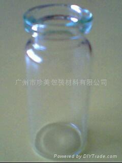 藥用丁基橡膠冷凍乾燥膠塞 3