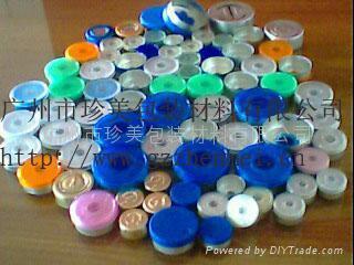 藥用丁基橡膠冷凍乾燥膠塞 4