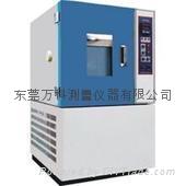 东莞维修高低温试验箱