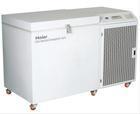 低温保存箱-50度