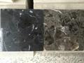 人造岗石琥珀啡黑白根