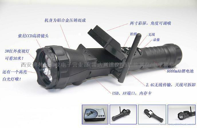 強光錄像手電 1