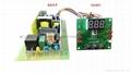 智能暖气温控器 3