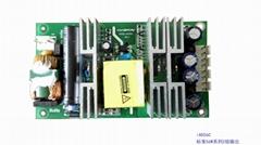 AC DC 2組輸出裸板電源