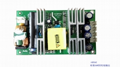AC DC 2 output power supply