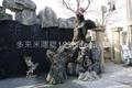 上海假山假树雕塑 2