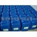 供应水处理专用消泡剂
