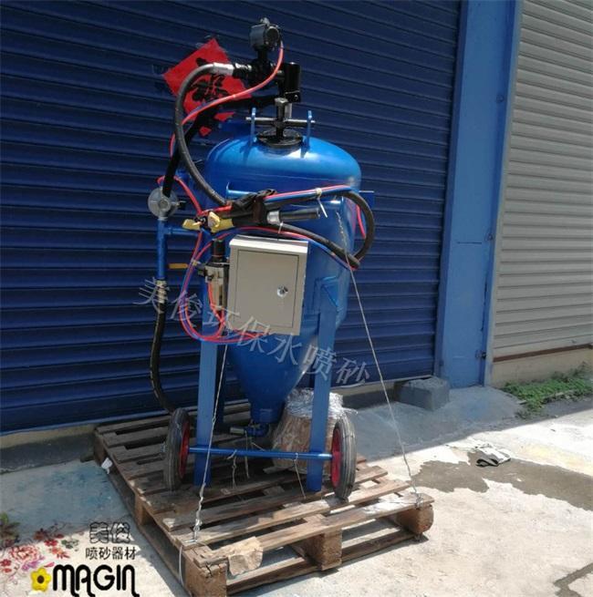 環保除鏽高壓水噴砂機 1