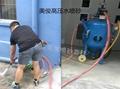 環保除鏽高壓水噴砂機 3