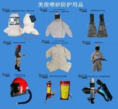 噴砂頭盔噴砂帽噴砂防護用品