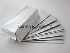 电子产品抗静电铝箔袋
