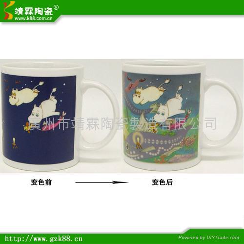 color changing mug 3