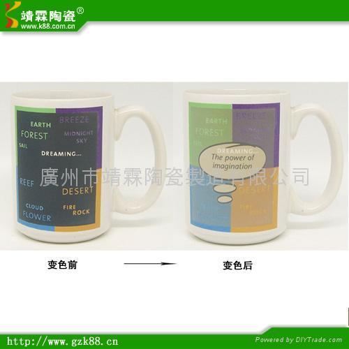 color changing mug 4