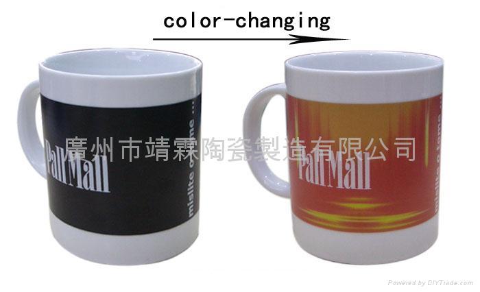 color changing mug 5