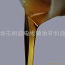 明盛MS-8001大中拉铜线拉丝油