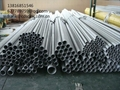 A312 stainless steel seamless pipe TP304