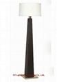 modern beech wood floor lamp, standing