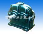 ZDY450-3.5-1硬齿面减速机