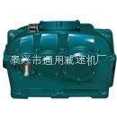 ZLY315-14-1硬齿面减速机