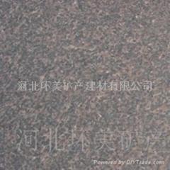 AA-6环美牌茶花红石材