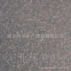 AA-6環美牌茶花紅石材
