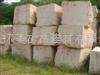珍稀品种柏坡黄石材样板