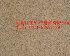 柏坡黄花岗岩原材料供应