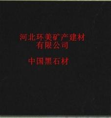中国黑花岗岩火烧板