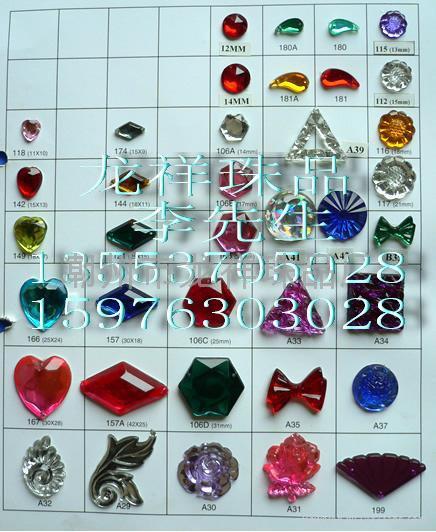 压克力钻石 4