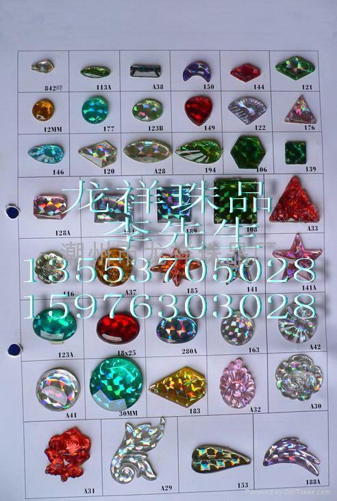 压克力钻石 2