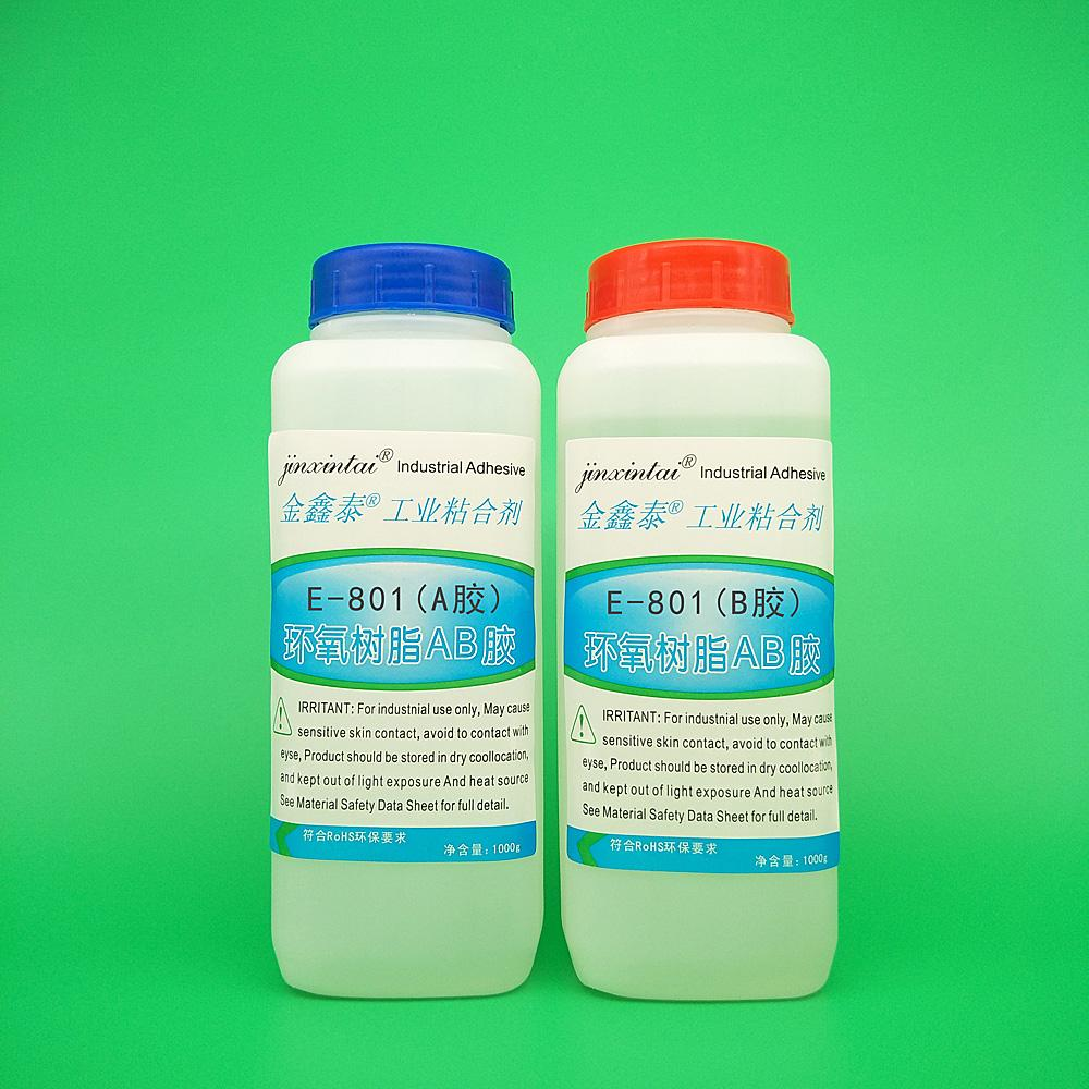 5分鐘快干型環氧樹脂AB膠水 1