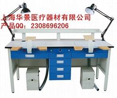 HJ-3000D高级技工桌