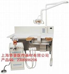 HJ-5B手动牙科临床教学模拟