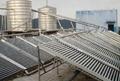 太阳能燃气锅炉
