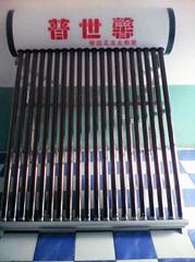 排空式太阳能热水器PS18-160L
