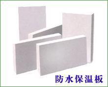 保温专用珍珠岩保温板