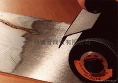 廣州誠晉商貿有限公司
