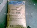 coc塑胶原料 1