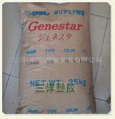供应耐高温尼龙PA9T塑胶原料