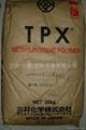 三洋塑胶供应透明耐高温TPX塑