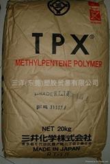 三洋塑膠供應透明耐高溫TPX塑膠原料