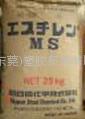 MBS,MS 塑胶原料