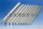 高速工具鋼磨光直條圓鋼